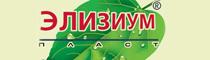 solutions/2August2021-13:35/logo_elizium.png
